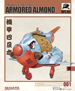 Mobile Armor- Armored Almond