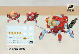 Mobile Armor- Armored Walnut