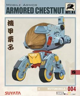 Mobile Armor- Armored Chestnut