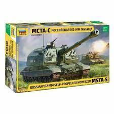 MSTA-S 152mm Self-Propelled Howitzer